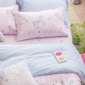 【OLIVIA】夢幻樂園 (粉)  單人兩用被套床包三件組