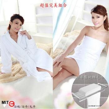 【羅曼蒂】六星級飯店專用100%純棉精緻男女厚浴袍+浴巾+毛巾(組合品)