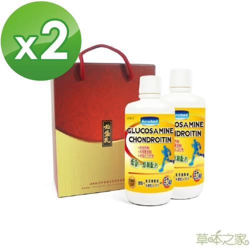 【草本之家】真固立葡萄糖胺液x2瓶年節2組(1000ml/瓶)