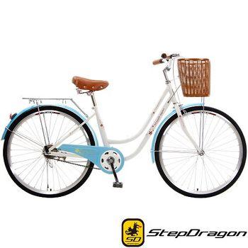 【StepDragon】櫻花復古單速淑女車 浪漫櫻花 魅力無法擋【自行車國民品牌 台灣史特龍】