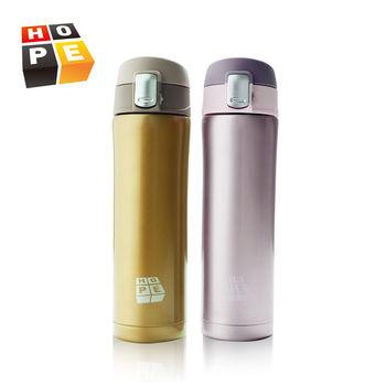 【德國HOPE歐普】超值4入組-4800ml安全彈蓋不鏽鋼雙層真空保溫瓶