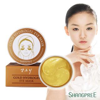 【SHANGPREE香蒲麗】黃金凍齡眼膜(60片)