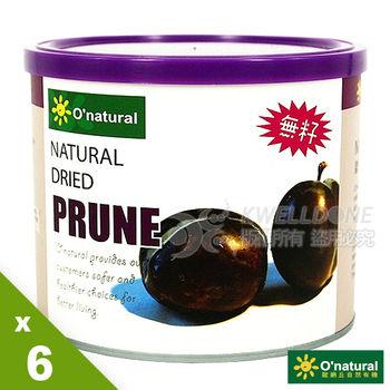 《Onatural 歐納丘》 純天然去籽黑棗乾(250g*6罐)