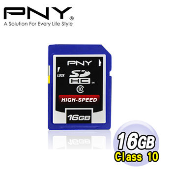 【PNY必恩威 】 SDHC Class10 16G 高速記憶卡