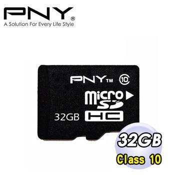 【PNY必恩威 】 microSDHC Class10 記憶卡 32GB (附轉接卡)