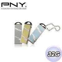 ~PNY必恩威 ~射手碟 32GB Z1 鐵黃色隨身碟