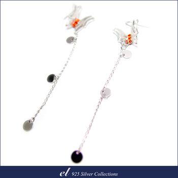 el非銀系列 - 施華洛世奇水晶鑽耳環 Butterfly