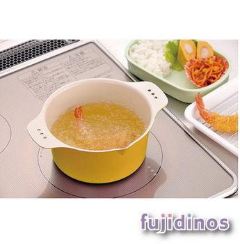 Fujidinos【小巧可愛】多彩迷你油炸鍋(黃色)