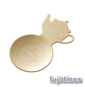 Fujidinos【18-8不鏽鋼】茶壺造型小碟子(金色)
