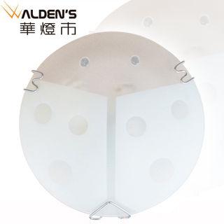 【華燈市】小瓢蟲兩燈吸頂燈(可愛童趣風)