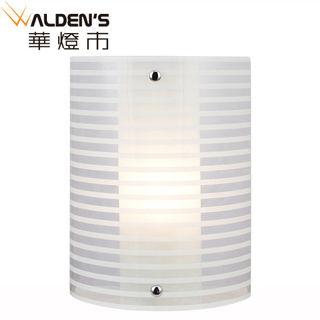 【華燈市】法羅島玻璃壁燈(簡約條紋設計款)