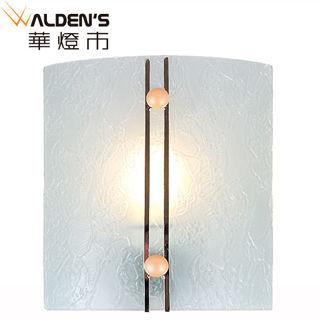 【華燈市】東方之珠單壁燈(居家簡約款)