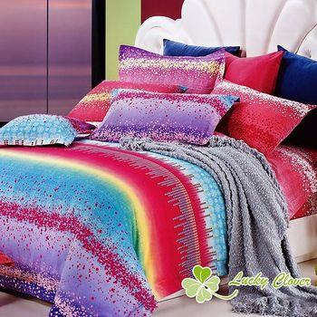 【幸運草】璨爛星河 蜜桃絨精梳棉雙人4件式兩用被床包組