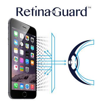 RetinaGuard 視網盾 iPhone6 Plus(5.5吋)防藍光保護膜 白框版