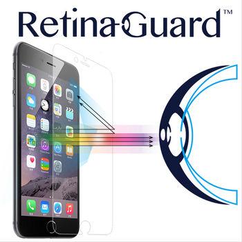 RetinaGuard 視網盾 iPhone6 Plus (5.5吋) 眼睛防護 防藍光 9H 鋼化玻璃保護貼