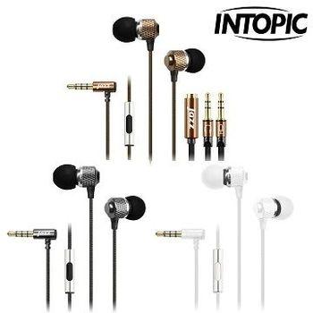 INTOPIC 廣鼎-全功能型鋁合金耳機麥克風 JAZZ-I66