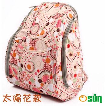 【Osun】防潑水無毒超容量媽咪包、媽媽包(太陽花款雙肩前/後背包)