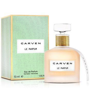 CARVEN 同名女性淡香精(50ml)-送小香&針管