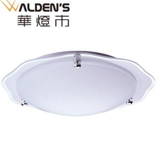 【華燈市】浴廁陽台燈(優雅大方款)