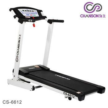 【強生CHANSON】強生騎士經典電動跑步機CS-6612