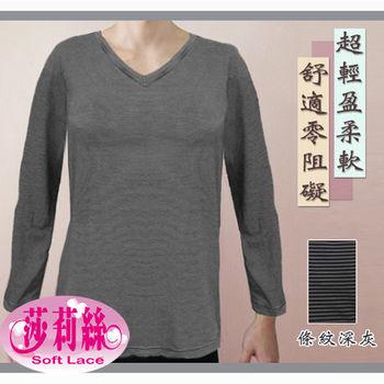 【莎莉絲】男時尚橫紋輕薄發熱衣/M-XL(條紋深灰)