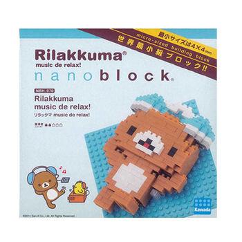 【Nanoblock 迷你積木】拉拉熊 NBH-070