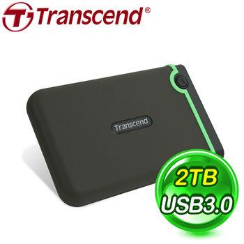 Transcend 創見 SJ25M3 2TB USB3.0 2.5吋軍規防震硬碟