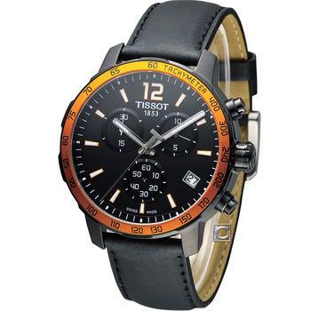 TISSOT T-SPORT 天梭飆速計時腕錶 T0954173605701