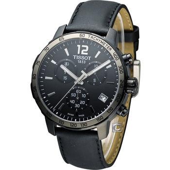 TISSOT T-SPORT 天梭飆速計時腕錶 T0954173605702