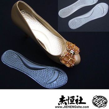 JHS杰恆社鞋墊款211舒適女七分墊高跟鞋鞋墊矽膠鞋墊防滑鞋墊絨面布面光面足弓一對