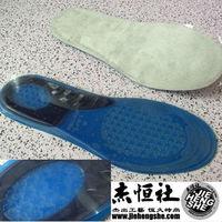 JHS杰恆社鞋墊款144舒適女款A級彈性硅膠GEL減震吸汗抗菌保健舒適柔軟不變型碼37 ^
