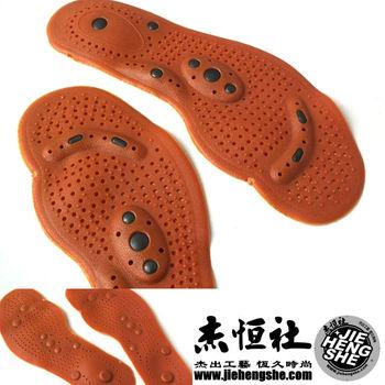 JHS杰恆社鞋墊款128舒適男碼段EUR40-45磁石按摩鞋墊合適體質虛弱容易疲勞經常失眠腳掌冰涼經年久座