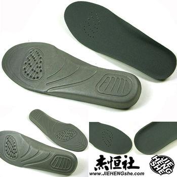 JHS杰恆社鞋墊款113舒適蝶翼鞋墊中碼43424140長26.6cm厚0.4cm全墊EVA一體成型透氣孔