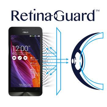 RetinaGuard 視網盾 ASUS ZenFone 5 眼睛防護  防藍光保護膜
