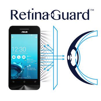 RetinaGuard 視網盾 ASUS ZenFone 4 眼睛防護  防藍光保護膜