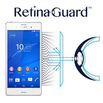 RetinaGuard 視網盾 Sony Xperia Z3 眼睛防護  防藍光保護膜