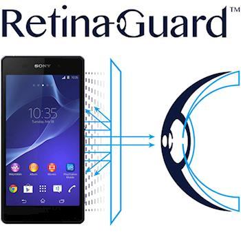 RetinaGuard 視網盾 Sony Xperia Z2 眼睛防護  防藍光保護膜