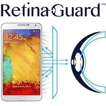 RetinaGuard 視網盾 Samsung Galaxy Note3  眼睛防護  防藍光保護膜