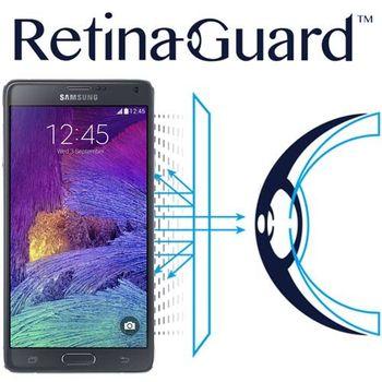 RetinaGuard 視網盾 Samsung Galaxy Note4 眼睛防護  防藍光保護膜