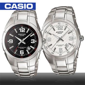 【CASIO 卡西歐 EDIFICE 系列】送禮首選-簡約氣質指針型男錶(EF-125D)