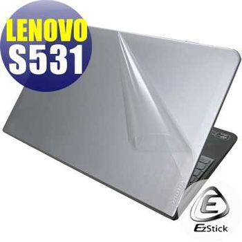 【EZstick】Lenovo ThinkPad S531 系列專用 二代透氣機身保護膜 (DIY包膜)