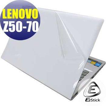 【EZstick】Lenovo Z50 Z50-70 系列專用 二代透氣機身保護膜 (DIY包膜)