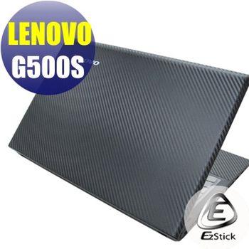 【EZstick】Lenovo IdeaPad G500S 專用 Carbon黑色立體紋機身貼 (DIY包膜)