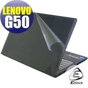 【EZstick】Lenovo G50 G50-70 系列專用 二代透氣機身保護膜 (DIY包膜)