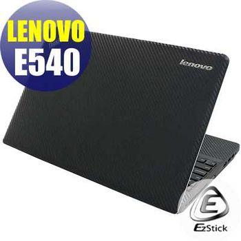 【EZstick】Lenovo ThinkPad E540 專用 Carbon黑色立體紋機身貼 (DIY包膜)