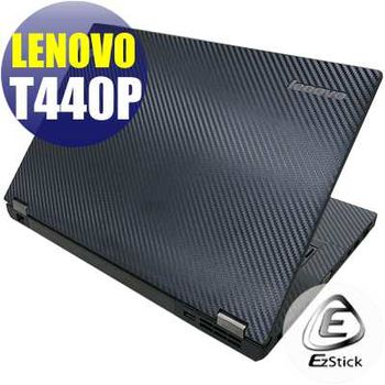 【EZstick】Lenovo ThinkPad T440P 專用 Carbon黑色立體紋機身貼 (DIY包膜)