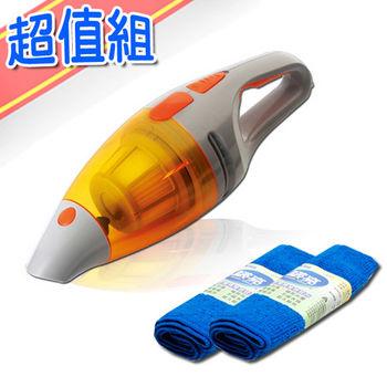 (超值組)風行者 氣旋式乾濕兩用吸塵器+啵亮萬用纖維擦拭布2入組