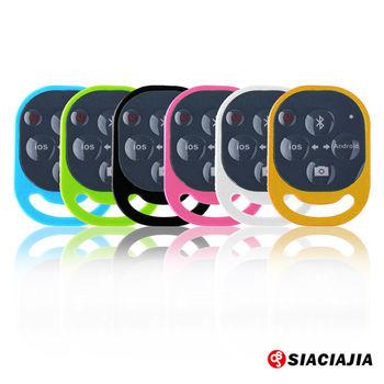 SCJ-最新一代mini馬卡龍藍牙自拍遙控器