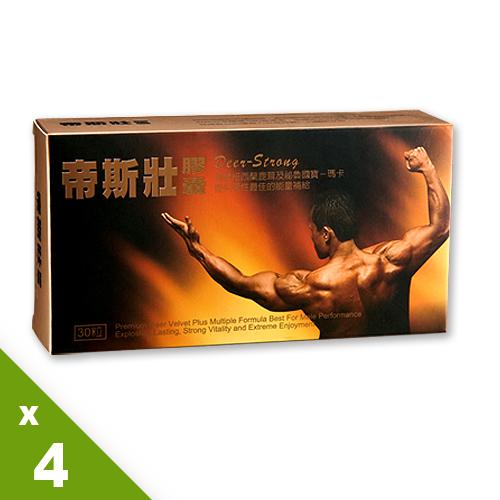 (健喬信元)帝斯壯-鹿茸馬卡(4盒)
