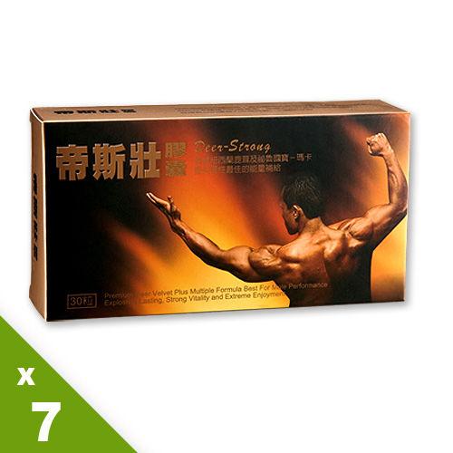 (健喬信元)帝斯壯-鹿茸馬卡(7盒)